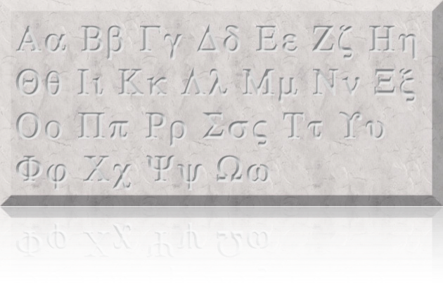 Alphabet Inscription